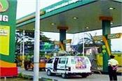 cng the only trust to away pollution in uttarakhand