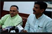 after the cabinet meeting minister krishna bedi press confrence