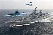 this strategy adopted by india to reduce activation of china in indian ocean
