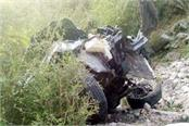 painful incident car fall into 300 feet deep ditch death of 2 2 injured