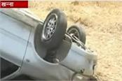 dreadful incident two youths killed in car crash