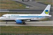 pune nashik flight to stop air deccan due to slump shortage
