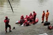 china boats ferry 11 people die