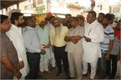 food supply minister bharat bhushan wheat procurement mandi
