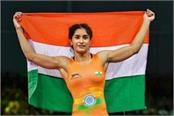 father death injury in olympics still retain vinesh passion