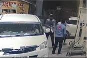 miscreants shoot dhaba operators and looted petrol pump