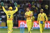 ipl 2018 chennai lions to fight against rajasthan royals