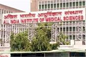 not fca clearance of so many bigha land for aiims can hang work