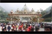 militant attack at jammu vaishno devi yatris should be alert