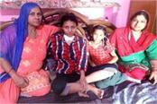 manpura murder accused harassment
