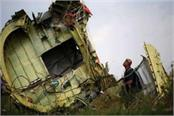 our missile was not included in the mh 17 plane crash russia