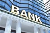 need to improve banking to tackle economic challenges