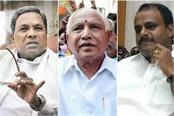 after the collision of karnataka elections manipulations to form government now