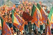 bjp has lost the moral turpitude of being a different party