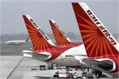 air india will sell only after getting the right price