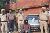 criminal arrested with drugs pills