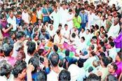 reached the village of martyrs mps mlas demand to call cm
