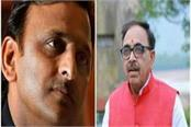 on the statement of akhilesh yadav bjp state president sarcasm