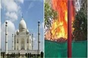 fire on the western gate of taj mahal after hard work find out