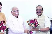 bjp will announce the achievements of modi government