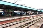panchkula railway station to spend rs 140 crore