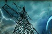 electricity dropped on industrialists