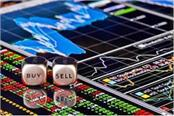 top 10 stocks for today business