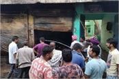 fire in acid and coal shop in ferozepur