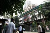 stock market flat sensex up 6 points and nifty open at 10521