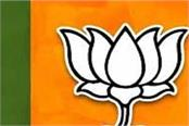bjp will not be easy for traders to cultivate