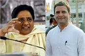 congress eyes over rajasthan mp and chhattisgarh