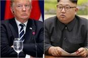 the summit with koria will be taken next week to decide trump