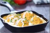 cheesy malai kofta