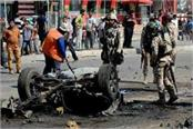 suicide attack in northern baghdad killed 7 people