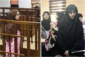 isis brides sentenced to death in iraq after 10 minute hearings