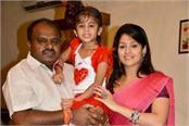 shadow of the past on the image of kumaraswamy