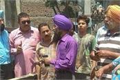protest in ludhiana