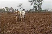 many welfare schemes being run for the farmers d c
