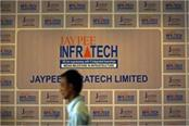 jp infratech lenders rejected lakshadweep offer