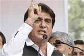 yogi is the most irresponsible chief minister of the country raj babbar