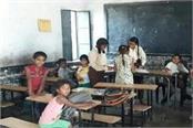 166 children handing over 2 teachers