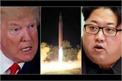 north korea hits out at mike pence remark and renews threat to quit talk
