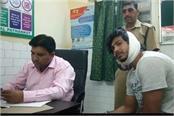 prisoner dispute in pathankot sub jail