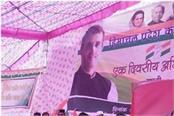 ranjit ranjan is a simple target for bjp