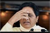 mayawati huge shocks 21 sugar mills investigate cbi