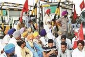 protest in bhawanigath