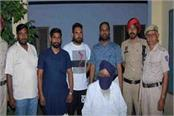 1 arrested with opium