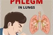 how to get rid of phlegm in lungs