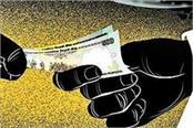 asi arrest in bribe case