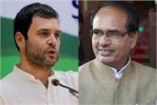 rahul will go before rahul mandsaur administration fully alert about rally